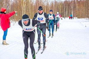 Фото. Лыжные гонки. Золотые купола 2017