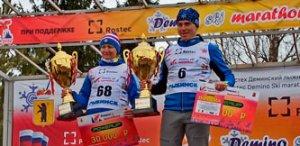 Фото. Кубок Дёминских марафонов 2020