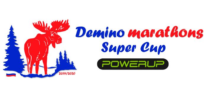 Супер кубок Дёминских марафонов 2019-20. Логотип. Фото. Афиша