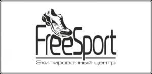 Экипировочный центр Свободный спорт - логотип