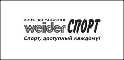 Вейдер Спорт. Логотип спортивного магазина